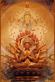 Будда Авалокитешвара