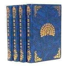 Книги - Конкордия Антарова Две жизни