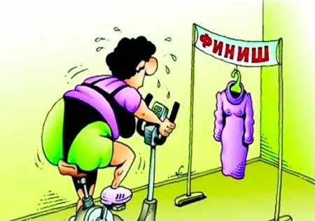как похудеть быстро после праздников в домашних условиях