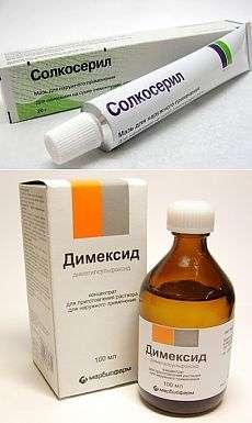 Нестандартные средства из аптеки для красивой кожи - солкосерил и димексид