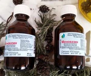 Меновазин - для чего применяется